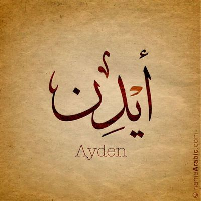 Arabic Baby Names Arabic Names Boys Pretty Names