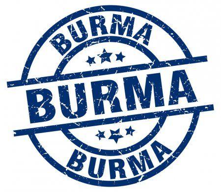 Burma blue round grunge stamp - Stock Vector , #Aff, #grunge, #blue, #Burma, #Vector #AD