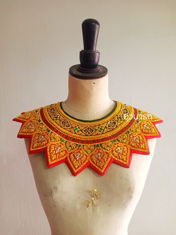 Thai goldwork embroidery (งานปักดิ้นไทย) is the best in handicraft with goldwork in Thai Traditional costume. Thai goldwork embroidery is a handicraft inherited from the Ayutthaya period, which has been adopted from India and France to be modified into
