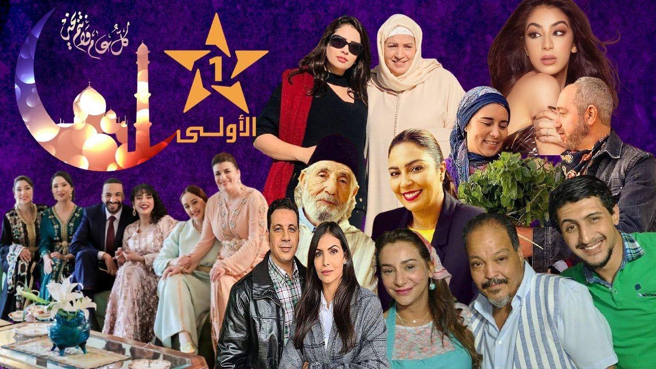 جديد افلام رمضان 2021 المغربية على الاولى In 2021 Movie Posters Movies Poster