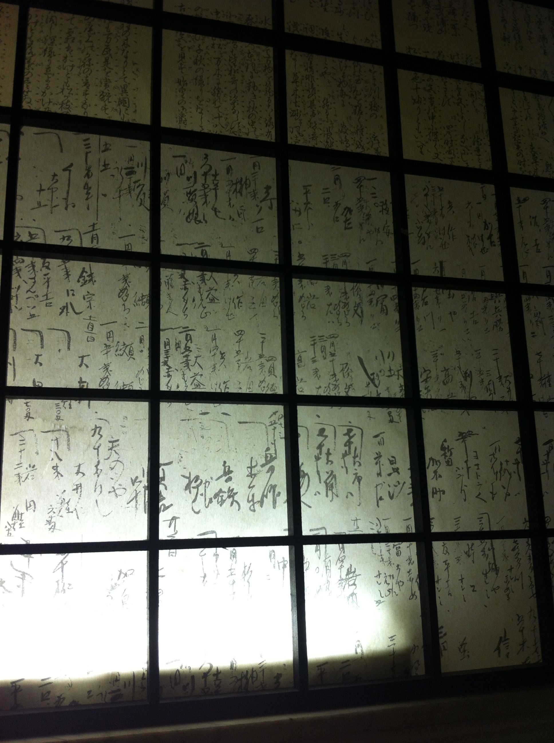 Japanese Style Paper Wall Japanese Interior Japanese