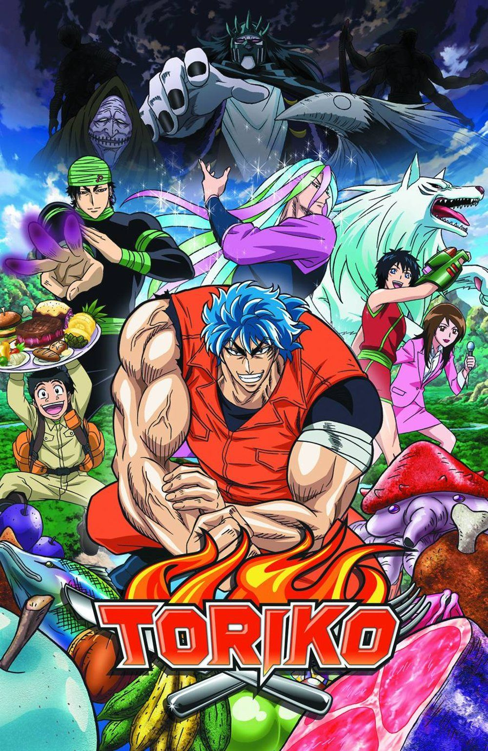 The post Toriko 001 147 appeared first on Erairaws