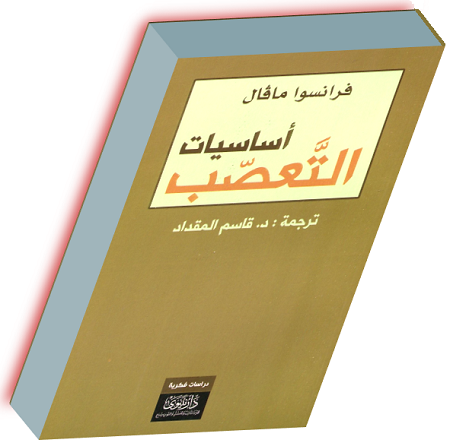 Pin By Ali Moula On Pdf Books Coffee Bag Drinks