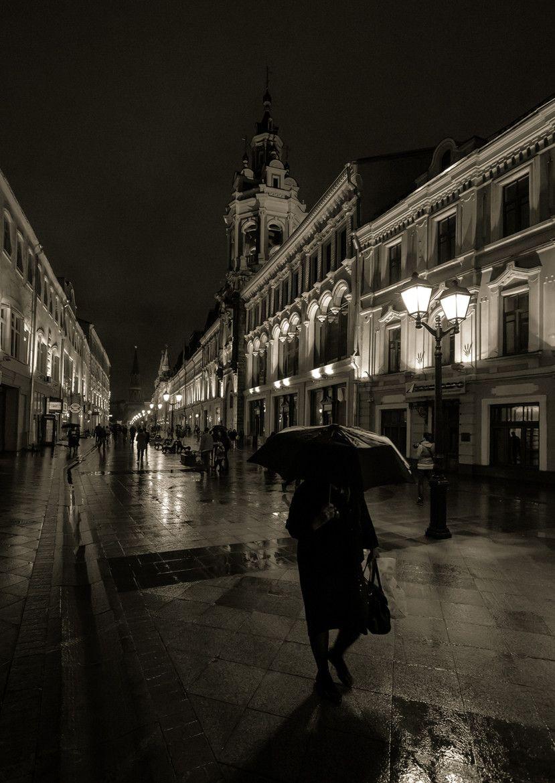"""rain"" by ale aush"
