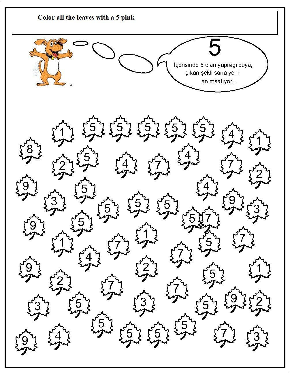 Number Hunt Worksheet For Kids 13 Crafts And Worksheets For