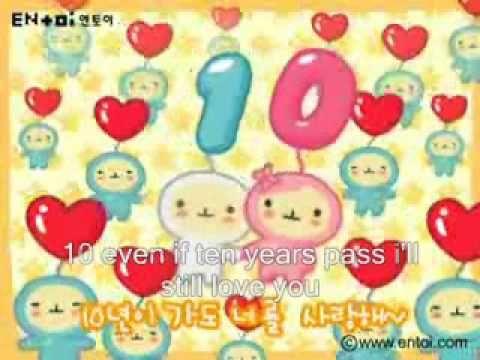 I Love You Korean Kid Song Lyrics idea gallery