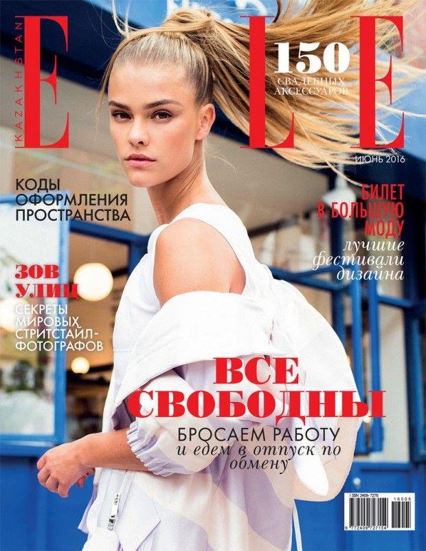 Nina Agdal - Elle Kazakhstan, June 2016