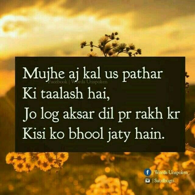 Feeling Sad Quotes In Hindi: Pin By Gul Ahmad On Quotes