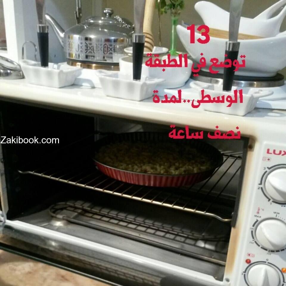 طريقة عمل المبشورة على أصولها خطوة بخطوة مع الصور زاكي Arabic Sweets Recipes Sweets Recipes Recipes