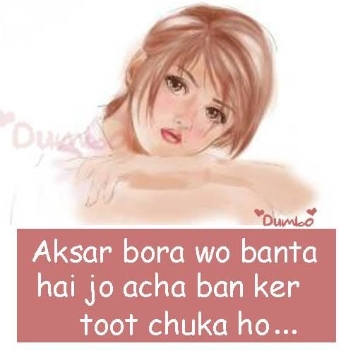 Sad Quote | hindi collection | Pinterest | Poetry quotes, Deep ...
