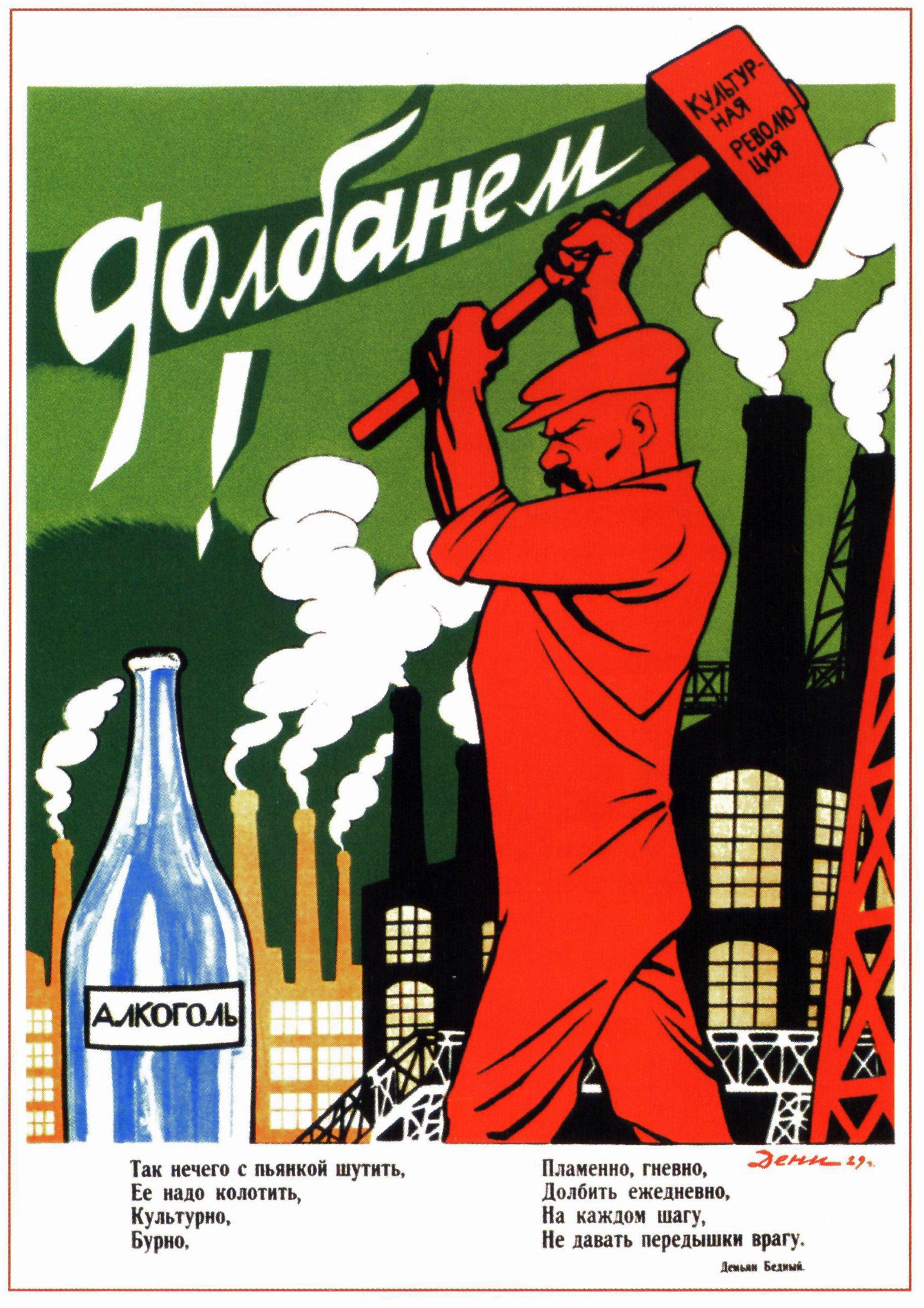 Картинки советского времени, прощание летом поздравления