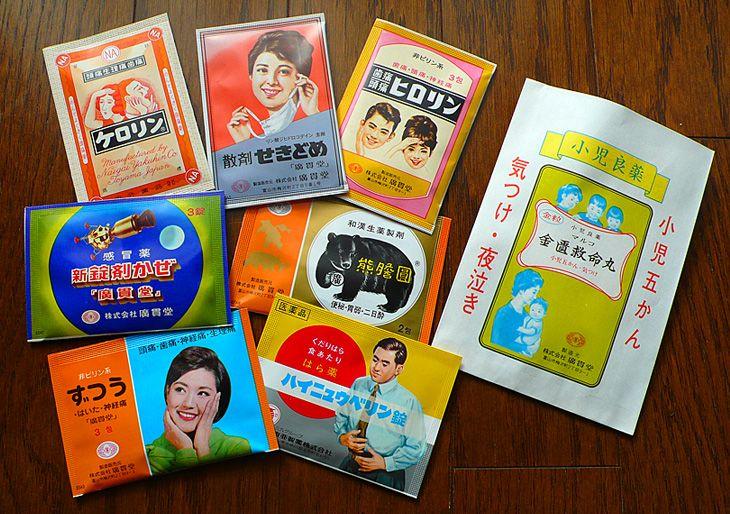 富山 置き薬 昭和 駄菓子屋 駄菓子 レトロ
