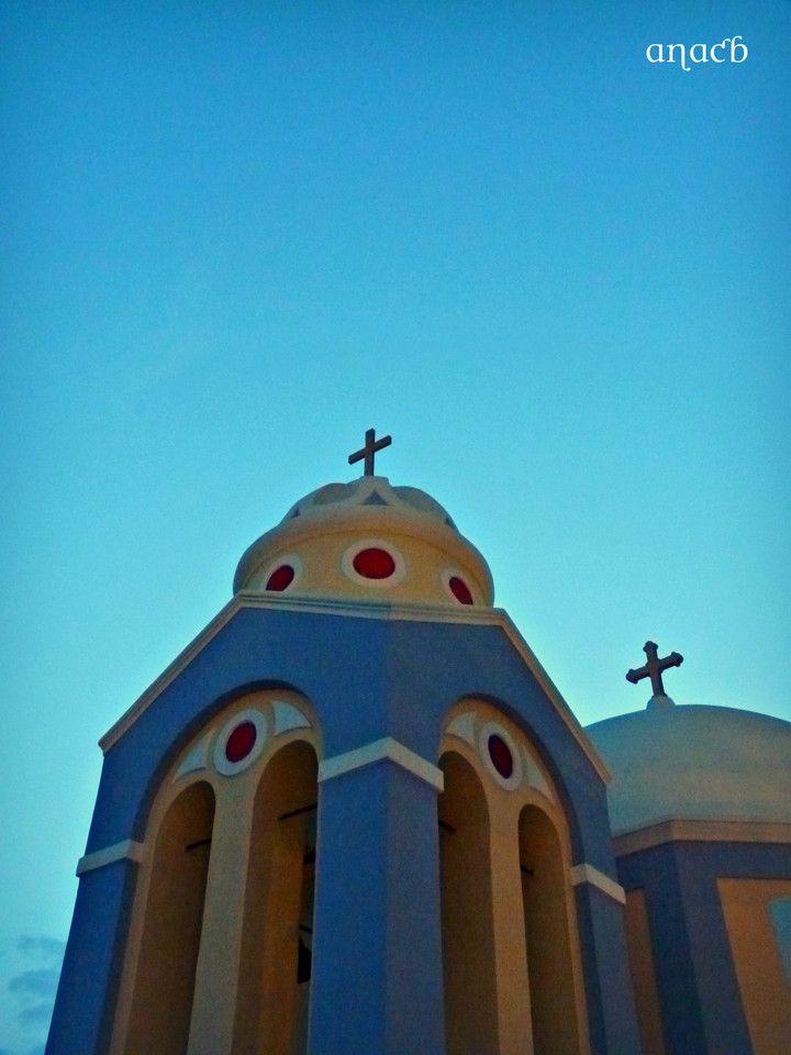 Catholic Church of Saint Stylianos, Thera, Santorini, Greece