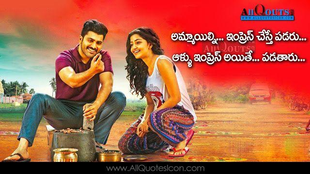Solid Patels Telugu Movie Free Download Utorrent Movies