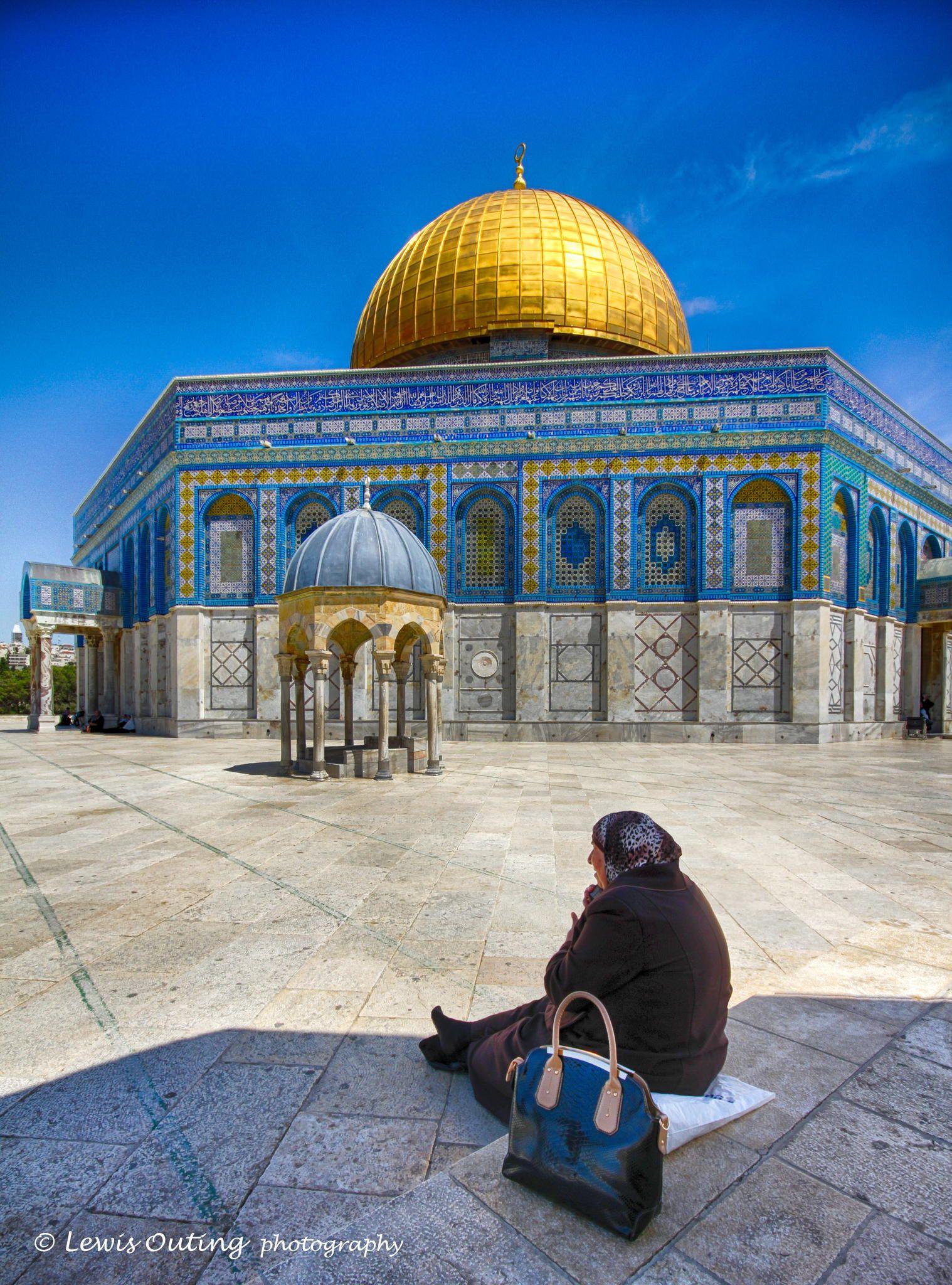 Dome of the Rock Qubbat As-Sakhrah Temple Mount Jerusalem