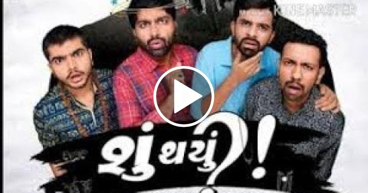 Raja hindustani full movie hindi download