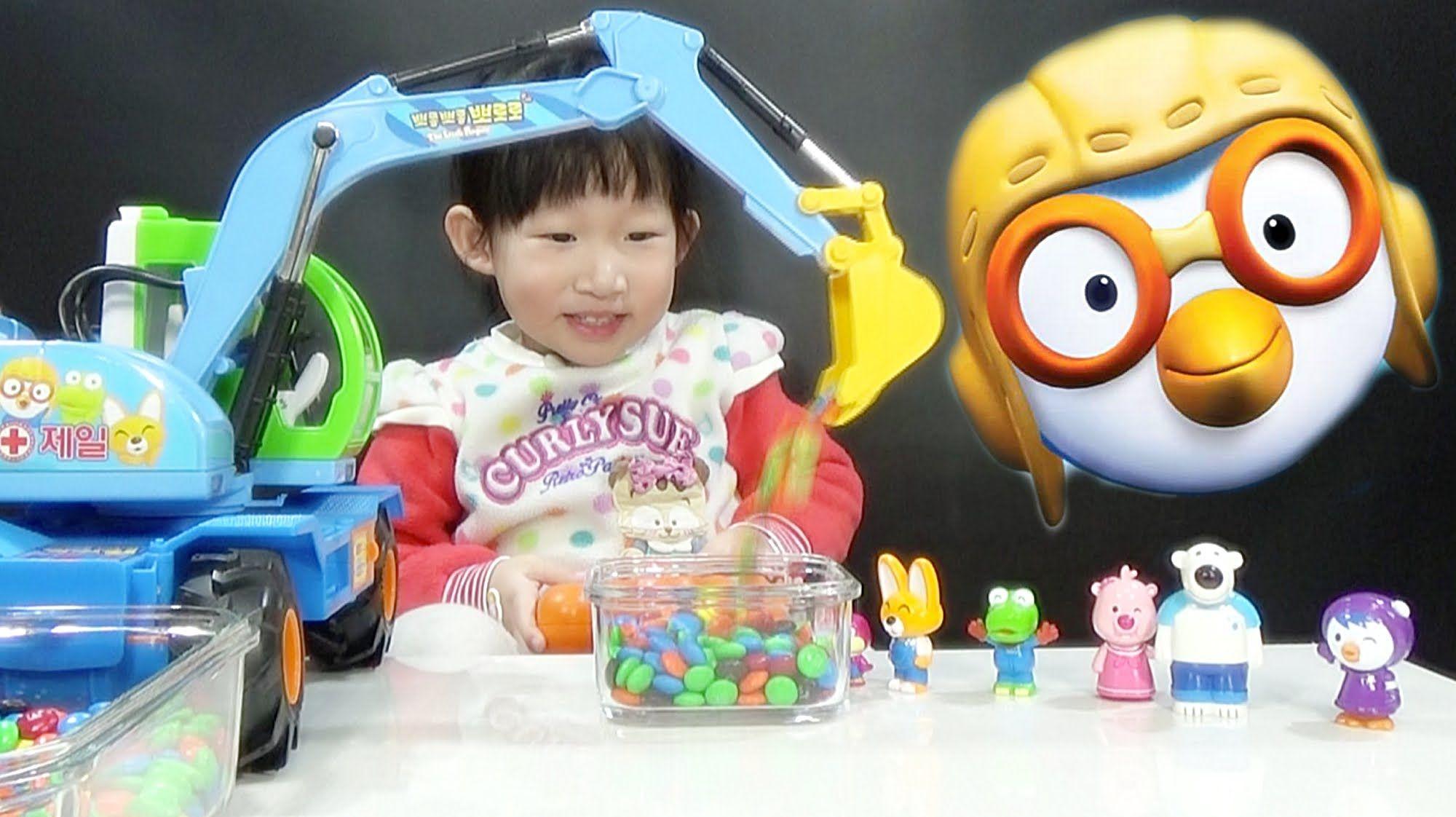 뽀로로 포크레인 장난감 초코볼 놀이 Pororo the Little Penguin Excavator Toy Choco Ball P...