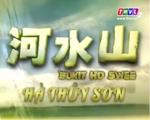 http://xemphimone.com/ha-thuy-son-thvl2