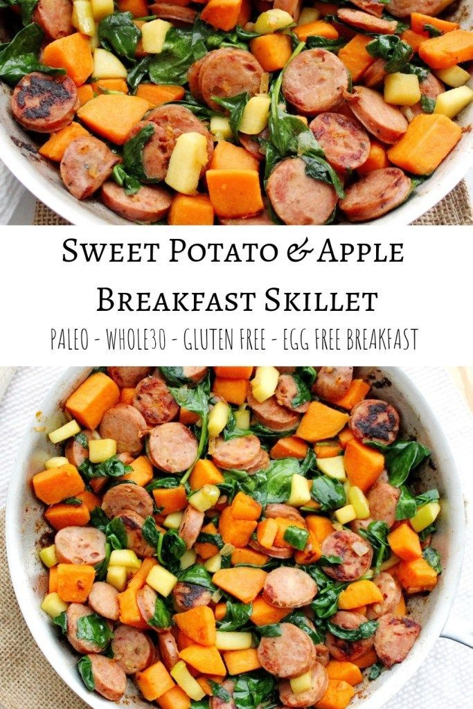 Sweet Potato and Apple Breakfast Skillet- Egg Free