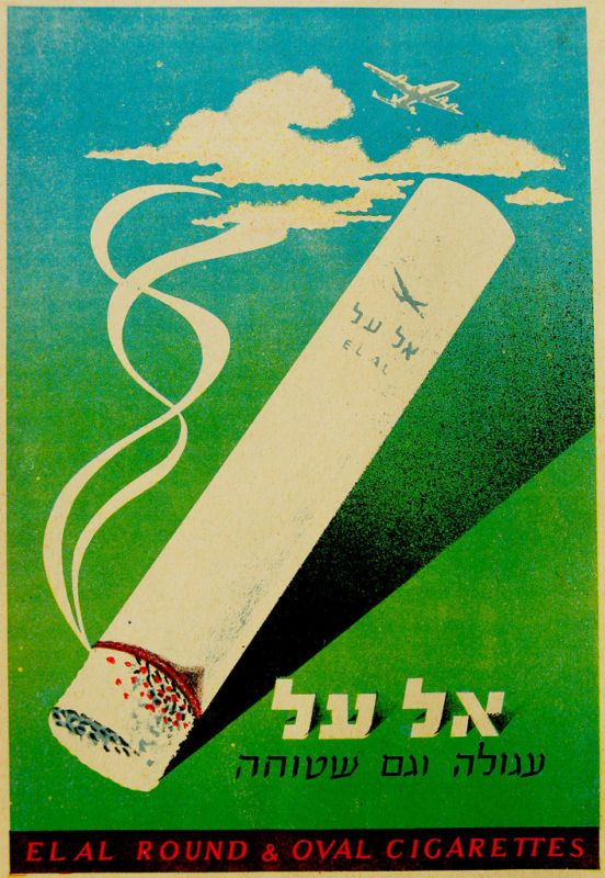 Httpwww Overlordsofchaos Comhtmlorigin Of The Word Jew Html: 1950 EL AL Vintage CIGARETTE Lithograph POSTER Hebrew