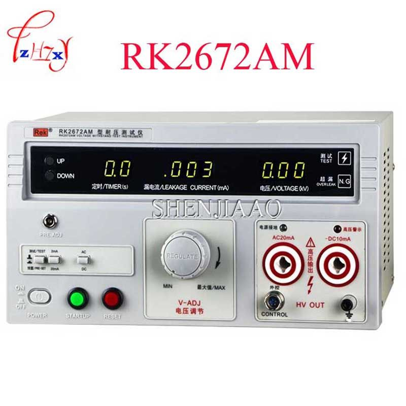 Rek High Accuracy Ac Dc Resistance Voltage 5kv Pressure Tester Hipot Tester Rk2672am With Images Acdc Tools Car Radio