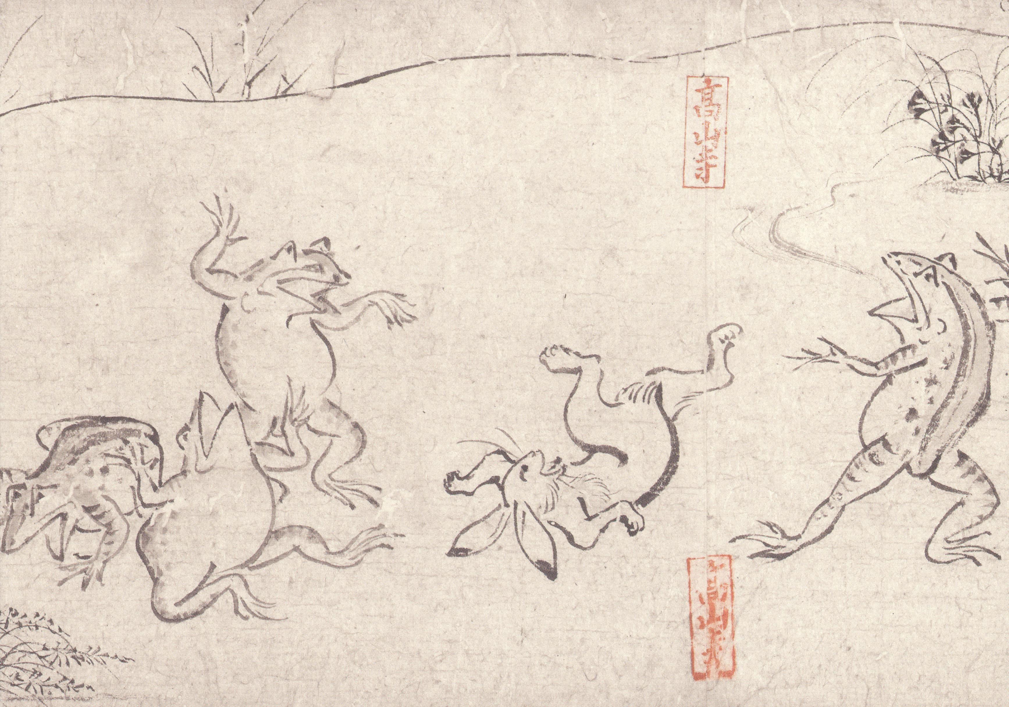 国宝 鳥獣人物戯画 甲巻 部分 平安時代 十二世紀 高山寺 鳥獣戯画 アートのアイデア 戯画