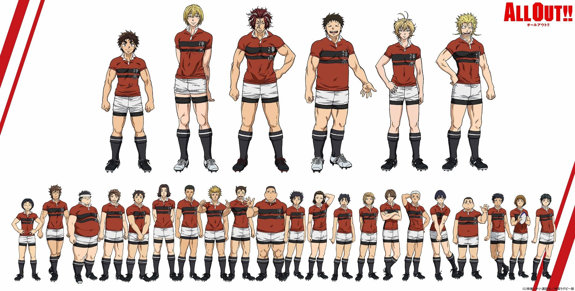 All Out Anime Rugby Asie
