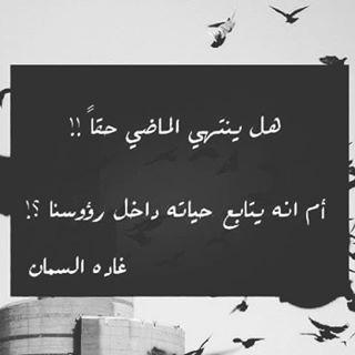 قهوة Coffee On Instagram Instagram Posts Instagram Arabic Words