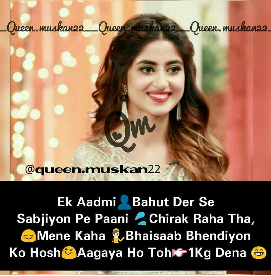 Pin By Angel Misbah On Comedy Jokes Attitude Quotes Attitude Quotes For Girls Funny Attitude Quotes