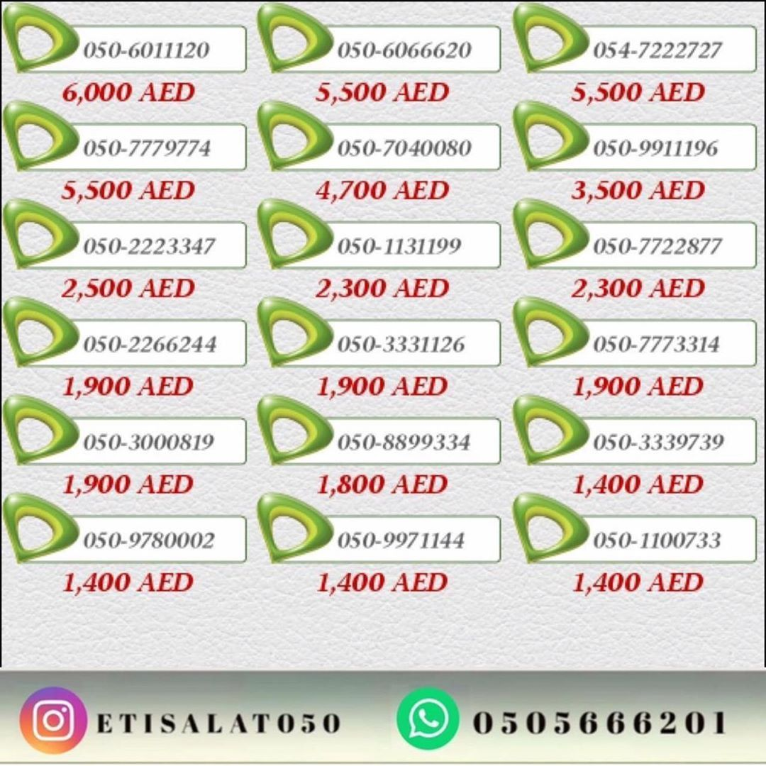 حساب لبيع ارقام اتصالات للمزيد من الارقام Etisalat050 Etisalat050 Etisalat050 Car Cars Uae Du Instagram Posts Instagram Cars For Sale