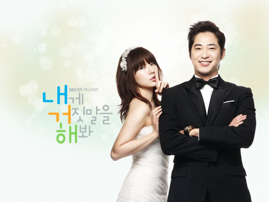 Lie To Me Kang Ji Hwan And Yoon Eun Hye Love This Actress She Can Do Anything She Lies To Her Friend About Being M Korean Drama Lie To Me Top Korean