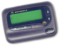 Pagers made you so cool.