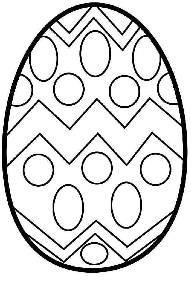 Blank Easter Egg Template To Print | Easter egg coloring ...
