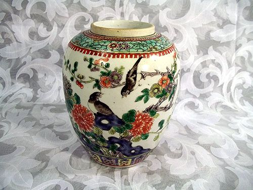 Sold Oriental Vase with Flowers and Birds
