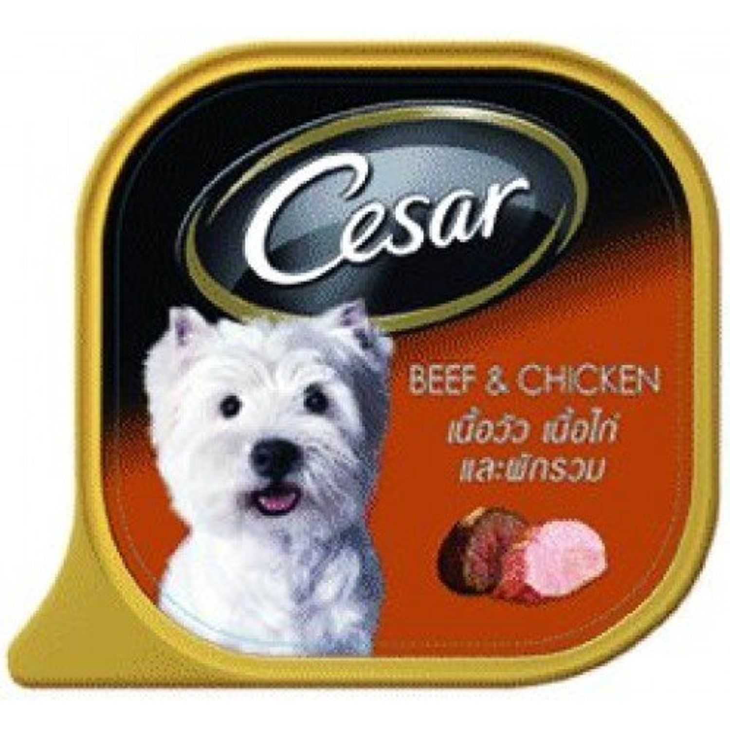 Dog snack cesar beef and chicken and vegetables 100 g