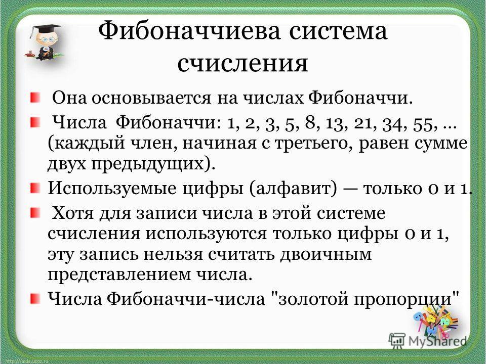 Киселев, рыбкин геометрия 10 класс гдз