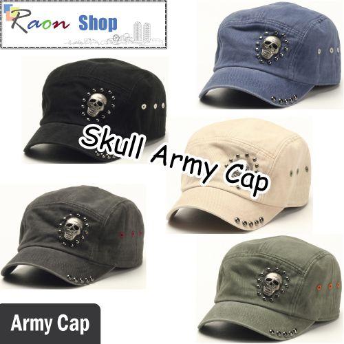 97281f7b676 New Style Hat Metal Cool Rock Skull Stud Deco Design Short Brim Cap Cadet  Casual