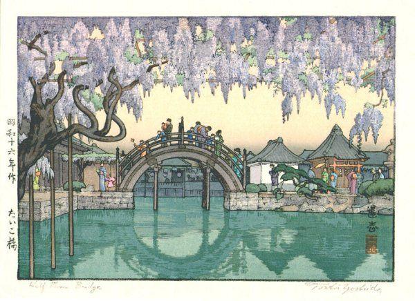 Half Moon Bridge, c. 1941, Toshi Yoshida (1911-1995) Woodblock #Yoshida