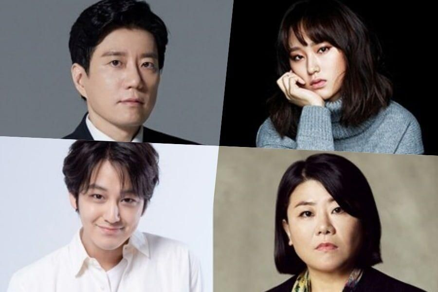 Update: Kim Bum, Kim Myung Min, Ryu Hye Young, And Lee Jung Eun Confirmed For New Legal Drama