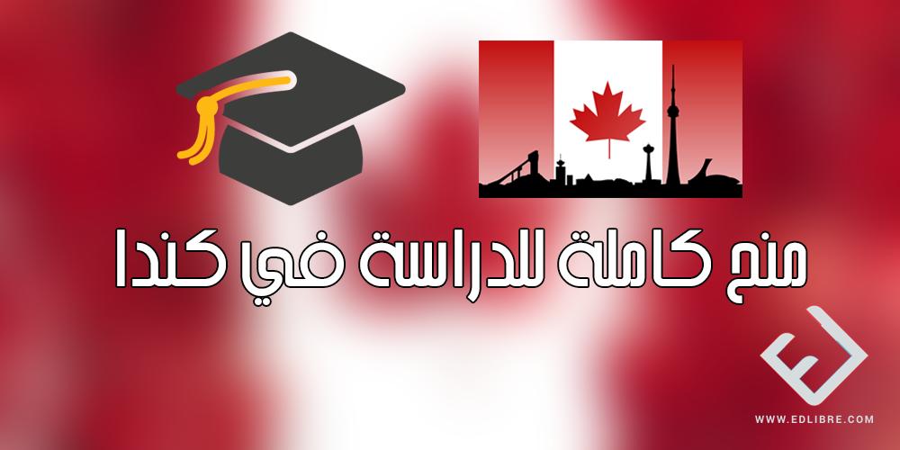 كلنا يعرف ان كندا موطن لنظام تعليم جامعي من أكثر نظم التعليم تقديرا في العالم وإحدى أكثر الوجهات المرغوبة من الطلاب الدوليين لكن Poster Artwork Calm Artwork
