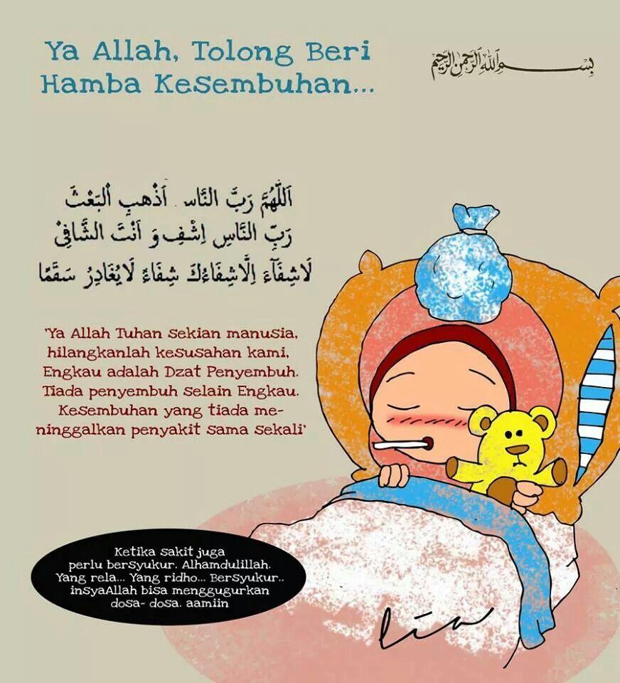 Image result for sakit dalam islam
