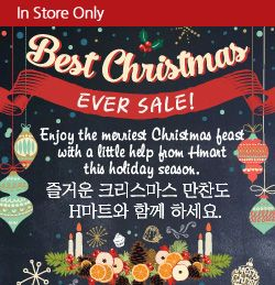 hmartcom online shopping for asian grocery korean kimchi rice cookers - H Mart Christmas Hours