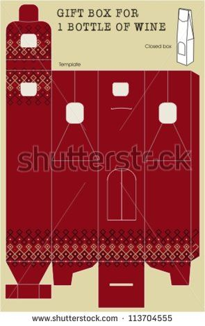 Template Gift Box For One Bottle Of Wine Stock Vector Illustration ...