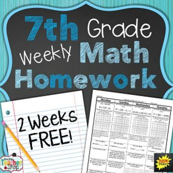 This FREE product contains 2 WEEKS of Common Core math homework ...