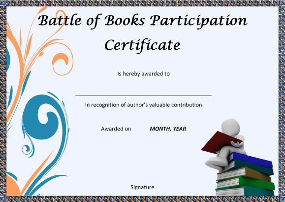 Battle Of Books Certificate Of Partcipation Template  Certificate