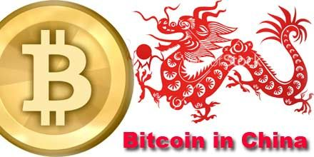 Most popular chinese cryptocurrency