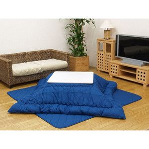 Japanese Kotatsu Futon Set | Home idea | Futon sets ...