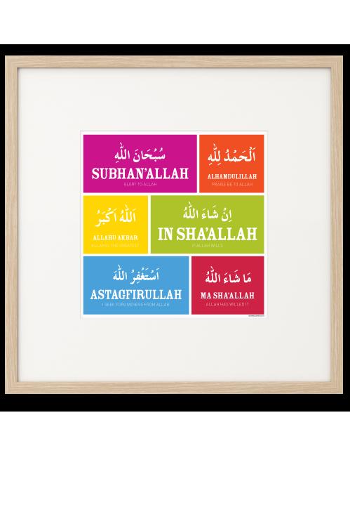 6 glorious phrases subhanallah alhamdulillah allahu akbar in 6 glorious phrases subhanallah alhamdulillah allahu akbar in shaallah astagfirullah and ma shaallah altavistaventures Image collections