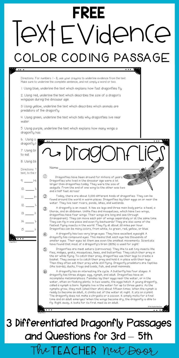This FREE Text Evidence Passage sample will help students identify evidence from the text using color coding. The dragonfly passage is differentiated for 3rd - 5th grade readers. The passage is also included in a very complete Text Evidence Kit unit for 3rd - 5th graders which has passages, games, and lots of color coding. #3rdgradetextevidence #3rdgradetextevidencecolorcoding #4thgradetextevidence #5thgradetextevidence #4thgradeevidencecolorcoding #5thgradeevidencecolorcoding