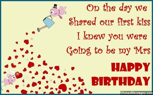 On the day we shared our first kiss i knew you were going to be happy birthday card messages for wife favorite place this planet your heart and bookmarktalkfo Gallery